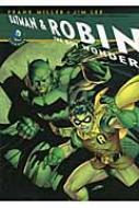オールスター:バットマン&ロビン ザ・ボーイ・ワンダー