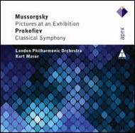 ムソルグスキー:展覧会の絵(ゴルチャコフ版)、プロコフィエフ:古典交響曲 マズア&ロンドン・フィル