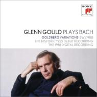 バッハ(1685-1750)/Goldberg Variations(1955 1981) Etc: Gould