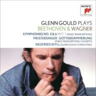 (Liszt)Beethoven Symphony No.5,  Wagner Transcriptions, Siegfried Idyll : Gould(P)Gould / Toronto SO (2CD)