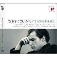 Piano Works, Piano Concerto, Ode to Napoleon, Lieders, etc : Gould(P)R.Craft / CBC SO, Juilliard String Quartet, etc (4CD)