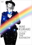 Mai Kuraki Live Tour 2012 -OVER THE RAINBOW