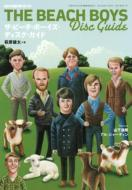 ザ ビーチ・ボーイズ・ディスク・ガイド レコード・コレクターズ2012年9月号増刊
