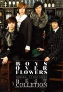 Boys Over Flowers OST Best Collection (+Photobook)