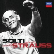 Georg Solti R.Strauss Opera Recordings (15CD)