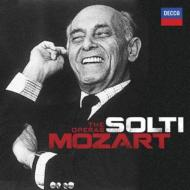 モーツァルト(1756-1791)/The Opera-opera Recordings: Solti / Royal Opera House Lpo Vpo Etc