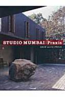 Studio Mumbai: Praxis