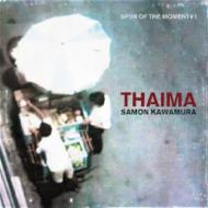 Thaima -spur Of The Moment #1-
