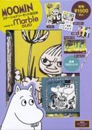 MOOMIN ステーショナリーBOOK design by marble SUD