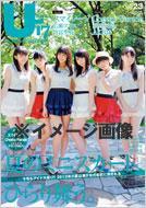 B.l.t.u-17 Vol.23 Tokyonews Mook