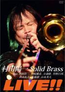 DVD ATDV284 村田陽一ソリッドブラスLIVE!!
