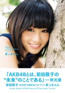 Maeda Atsuko AKB48 Sotsugyou Kinen Photo Book Acchan