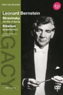 ストラヴィンスキー:春の祭典、シベリウス:交響曲第5番 バーンスタイン&ロンドン交響楽団(1966年ライヴ)