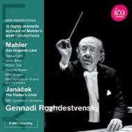 マーラー:嘆きの歌(1981ステレオ)、ヤナーチェク:ヴァイオリン弾きの子ども(1979ステレオ) ロジェストヴェンスキー&BBC響