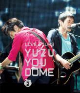 LIVE FILMS YUZU YOU DOME DAY2 -Minna, Dome Arigatou (Blu-ray)