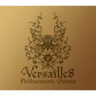 Versailles (+DVD)[First Press Limited Edition]