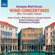 管楽器のための協奏曲全集 ラ・ヴェッキア&ローマ響、テナーリア、モリコーニ、チャボッキ
