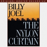 Nylon Curtain