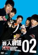 芸人報道2(仮)