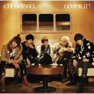 GO FOR IT! [First Press Limited Edition](CD+DVD)