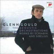 スクリャービン:ピアノ・ソナタ第5番(リミックス版)、2つの小品(リミックス版)、シベリウス:ピアノ作品集 グールド(2CD)