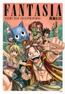 FANTASIA -FAIRY TAIL ILLUSTRATIONS-KCピース