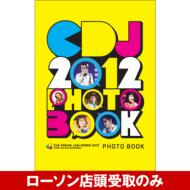 CUE DREAM JAM-BOREE 2012 Photo Book [Lawson Pick-up Only]