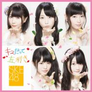 Kiss Datte Hidarikiki (+DVD)[First Press Limited Edition Type-B]