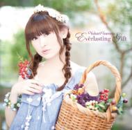 Everlasting Gift 【通常盤】