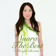 The Best〜Tie-up Collection〜【通常盤】