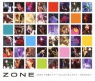 ZONE7年振りツアー「2人になりましたけど...NANIKA?」 (Blu-ray)