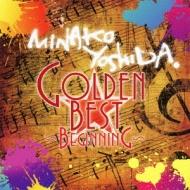 Golden☆Best吉田美奈子 〜Beginning〜