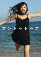 Morning Musume.Riho Sayashi Photo Book