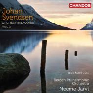 管弦楽作品集第2集 ネーメ・ヤルヴィ&ベルゲン・フィル、モルク