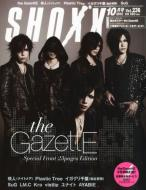 SHOXX 2012 October