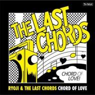 CHORD OF LOVE