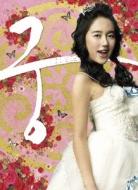 �{�`Love in Palace �f�B���N�^�[�Y�E�J�b�g�� �R���v���[�g�u���[���C BOX1