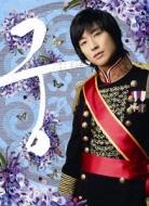 �{�`Love in Palace �f�B���N�^�[�Y�E�J�b�g�� �R���v���[�g�u���[���C BOX2