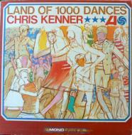 Land Of 1000 Dances: ダンス天 国