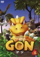 GON-ゴン-6