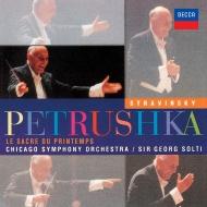 ストラヴィンスキー(1882-1971)/Le Sacre Du Printemps Petrouchka: Solti / Concertgebouw O