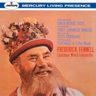 グレインジャー:リンカンシャーの花束、ロジャーズ:3つの日本舞曲、ミヨー:フランス組曲、他 フェネル&イーストマン・ウィンド・アンサンブル