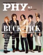 PHY Vol.2 音楽と人 2012年11月号増刊