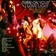 Turn On Your Love Light