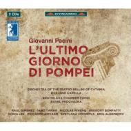 『ポンペイ最後の日』全曲 カレッラ&カターニア・ベッリーニ劇場管、ヒメネス、タマール、他(1996 ステレオ)(2CD)