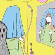 ヤミヤミ・ロンリープラネット (+DVD)