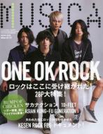MUSICA 2012年9月号