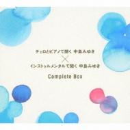 チェロとピアノで聞く中島みゆき×インストゥルメンタルで聞く中島みゆきcomplete Box