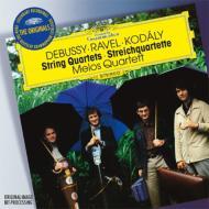 ドビュッシー、ラヴェル、コダーイ弦楽四重奏曲集 メロス四重奏団