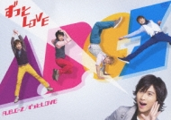 Zutto LOVE [Standard Edition]